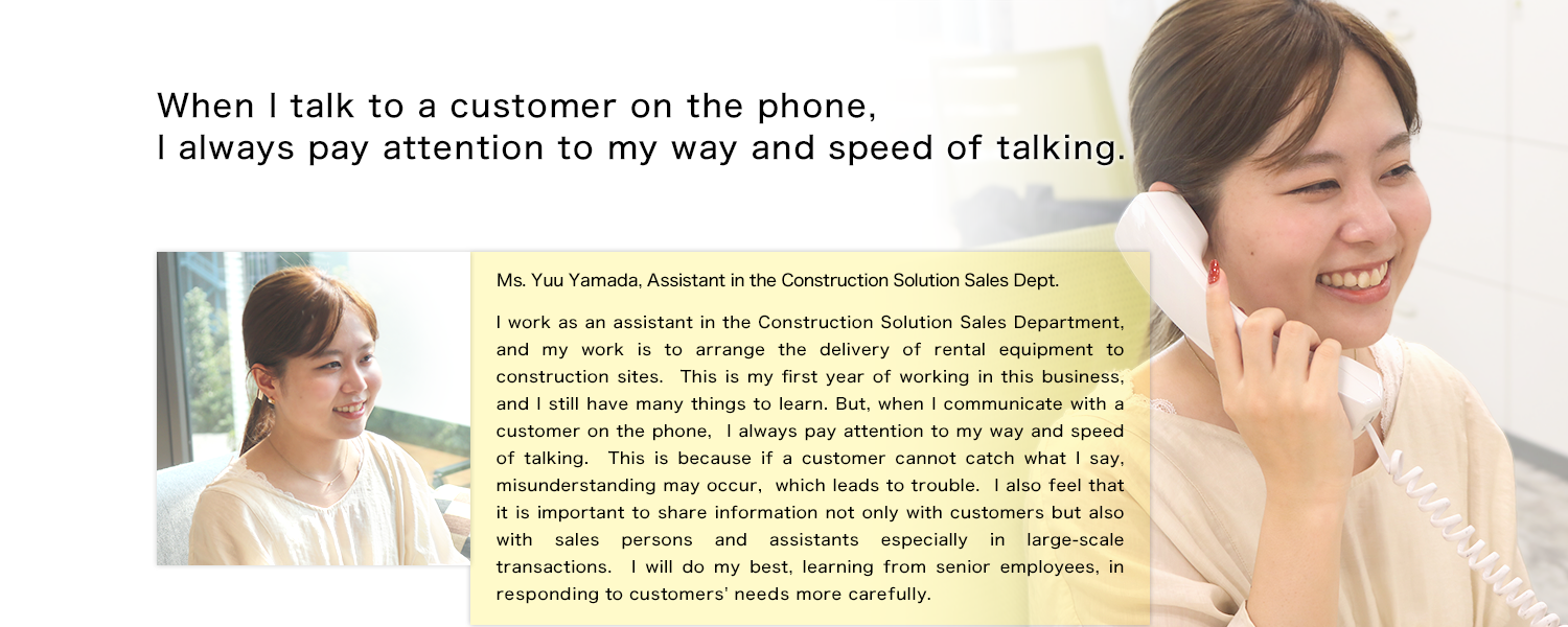 When I talk to a customer on the phone, I always pay attention to my way and speed of talking.