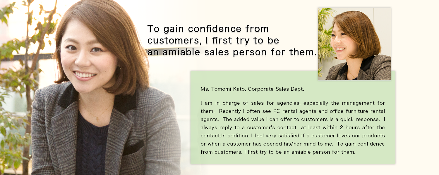 To gain confidence from customers, I first try to be an amiable sales person for them.
